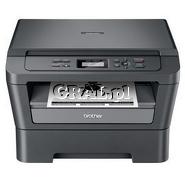 �Brother DCP-7060D (Mono laserowa drukarka, Kopiarka, Skaner, USB) przedstawia grafika.