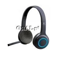Sluchawki Logitech Wireless Headset H600 przedstawia grafika.
