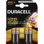 Baterie alkaliczne Duracell AAA 4 szt. przedstawia grafika.