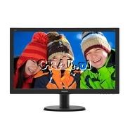 """Philips 23.8"""" LCD 240V5QDSB (IPS, FullHD, LED, HDMI, DVI, DSUB) przedstawia grafika."""