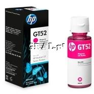 Tusz HP GT52 70ml (magenta) przedstawia grafika.