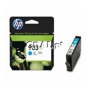 Wklad drukujacy HP No 903XL Cyan T6M03AE przedstawia grafika.